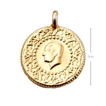 İmitasyon Yarım Altın (2 cm)