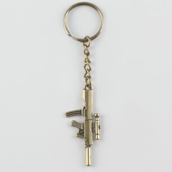 Silah Figürlü Metal Anahtarlık