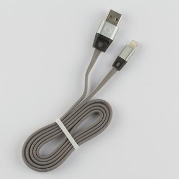 Örgülü İphone Data Şarj Kablosu (1 Metre)
