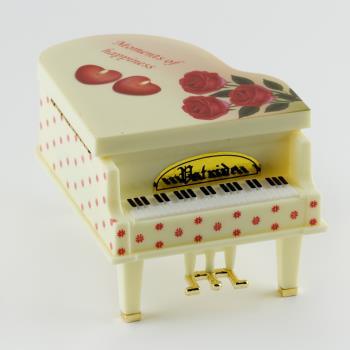 Nostajik Piyano Müzik Kutusu
