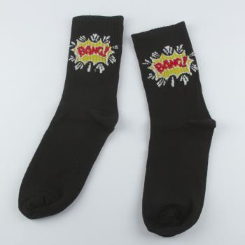 Kolej Çorap 8*28