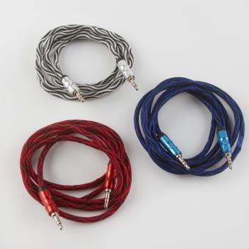Örgülü AUX Kablosu 150 cm