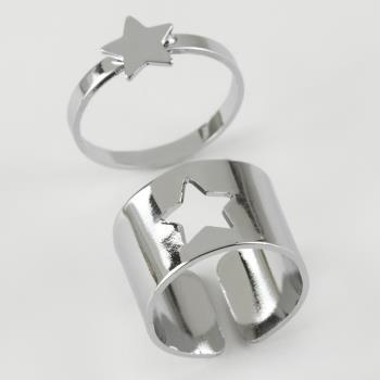 Yıldız Figürlü Sevgili Eklem Yüzük